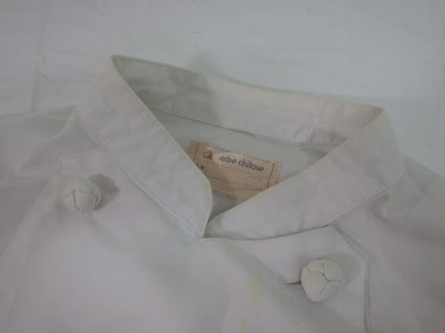 R94 愛知県立瑞陵高校 食物科 コック服+ズボン+サロン/yt1919【4SGV】