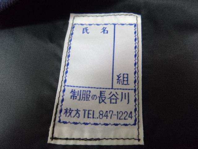 d74/愛知県 私立光ヶ丘女子高校■ブレザー13R上下+ベスト 大きめ/og0053【2DDPL】