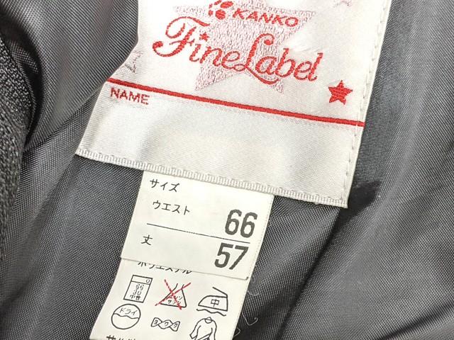 W59 豊田市立逢妻中学校 夏服セーラー服+冬服スカート/yt2207【15GWT】