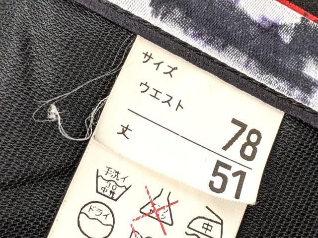 j44 西早稲田中学校 ブレザー+冬服スカート/yt2610【13OSK】
