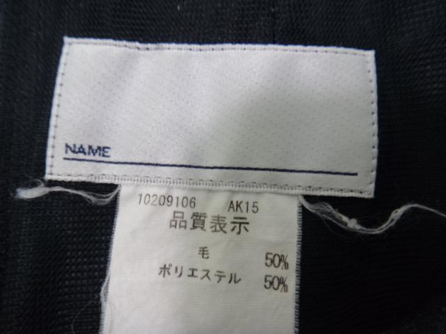 s70 静岡県 沼津中央高校 ブレザー165A+冬スカート/yt0908【9STF】