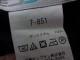 R94 愛知県立瑞陵高校 食物科 コック服+ズボン+サロン/yt1921【4LCV】