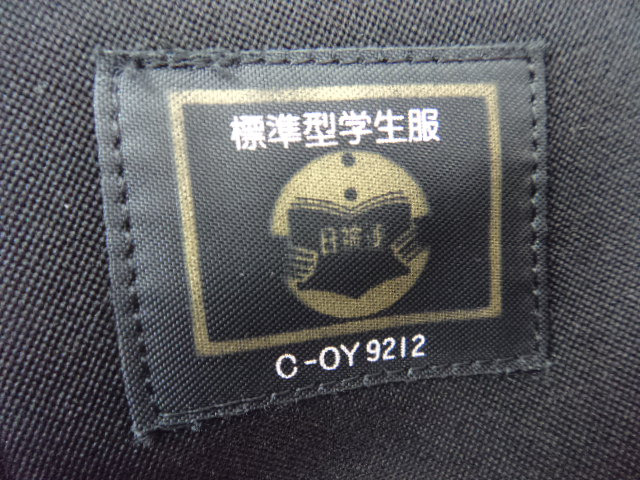 e48/名古屋市立高針台中学校■男子学生服 学ラン 170A ボタン無し/og0195【3YQW】