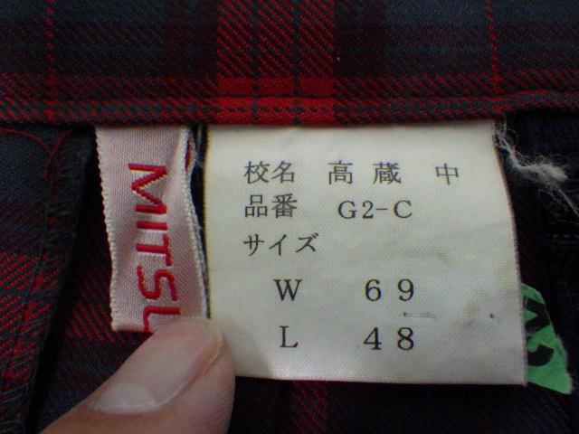 P47 名古屋経済大学 高蔵高校 ブレザー155A+ベスト+リボン+冬スカート/yt1433【2EHWQ】