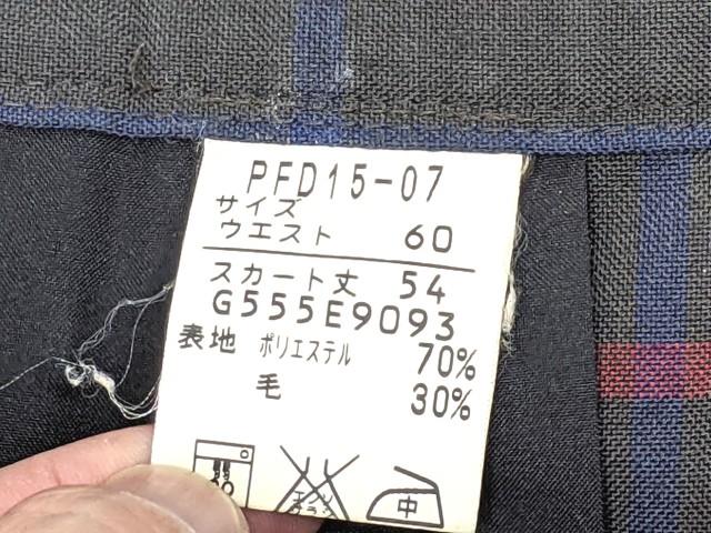 W59 豊田東高校 夏服セーラー服+夏服スカート/yt2209【5SHE】