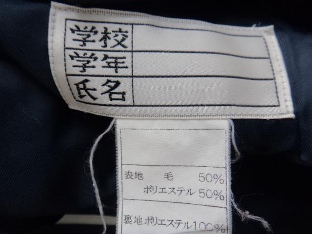 f67/愛知県立高蔵寺高等学校■冬服上下 セーラー服160A/og0291【12QYY】