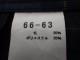 d97 高槻市立芝谷中学校 ブレザー+セーター+冬服スカート/yt2024【6CJV】