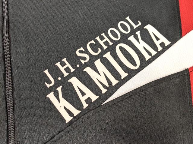 Z86 愛知県神丘中学校 体操着 体操服 ハーフパンツ+長袖ジャージ上下/yt2614【3KFB】