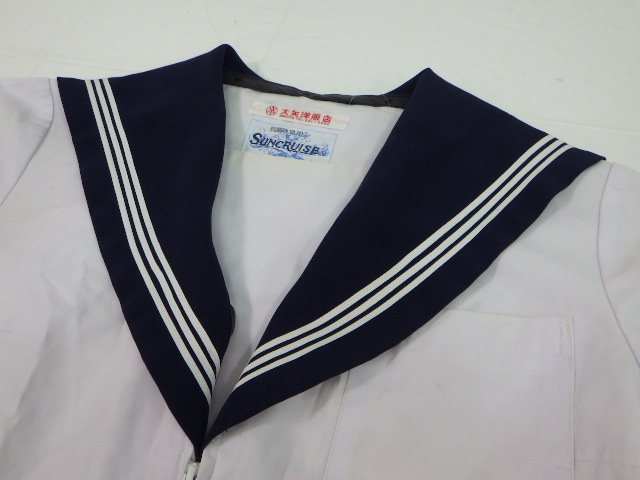 R94 愛知県立瑞陵高校 夏服セーラー服+夏服スカート/yt1925【8FVB】