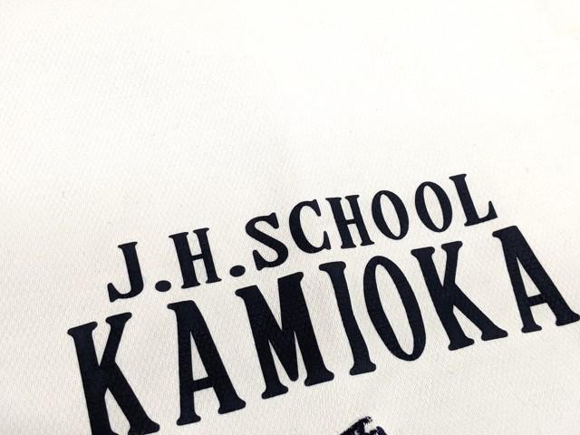Z86 愛知県神丘中学校 体操着 体操服 半袖シャツ+ハーフパンツ+長袖ジャージパンツ/yt2615【3KWD】