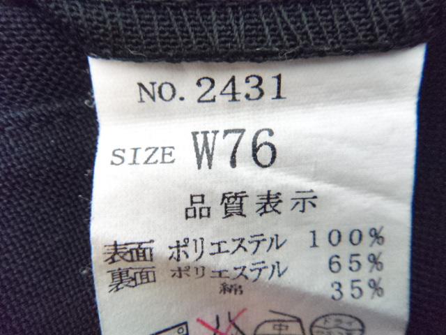 中学校・高校■男子学生服 学ラン 夏ズボン W76/og0199【22KW】