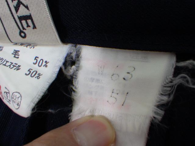R94 愛知県立瑞陵高校 冬服セーラー服+冬服スカート+ループタイ/yt1926【11CVG】