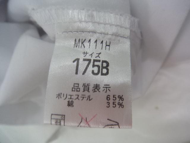 v42 兵庫県 宝殿中学校 夏服セーラー服 175B/yt1016【3SGF】