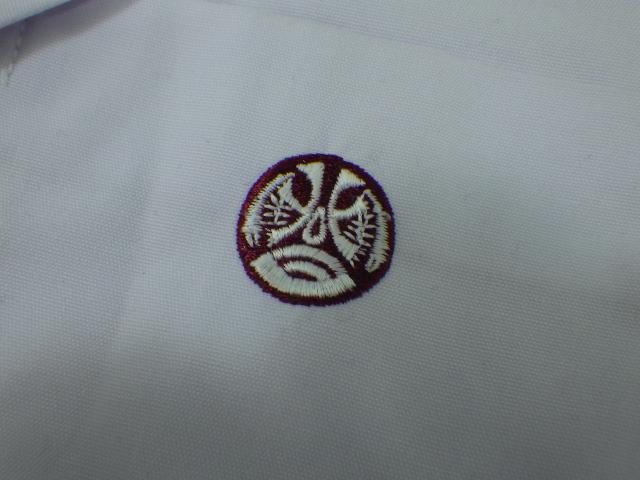 P79 愛知県 天白高校 夏服セーラー服165A+スカート/yt1540【1WRCT】