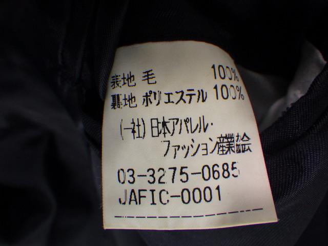 R95 中京大学附属中京高校 ブレザー+夏服スカート+セーター/yt1927【1AJFS】