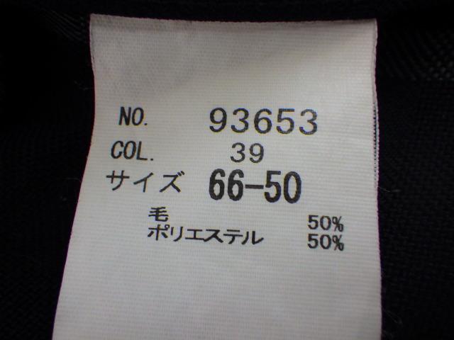 d97 京都府立洛東高校 ブレザー+夏服・冬服スカート/yt2027【15HFD】
