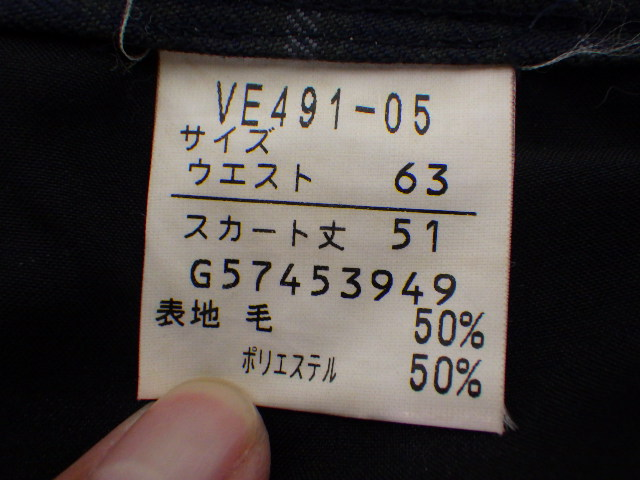 c14 京都堀川高校 ブレザー+冬服スカート/yt1827【1DPEW】