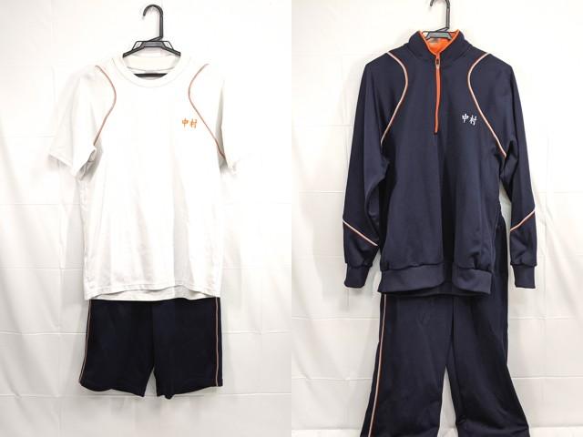 W66 高針台中学校 体操服 体操着 シャツ+ハーフパンツ+長袖ジャージ上下/yt2215【4JBF】