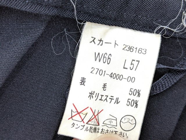 g37 三重県立松坂高校 冬服・中間服セーラー服+冬服スカート+スカーフ/yt2317【17FDA】