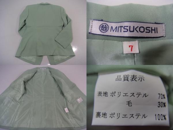 M03/企業制服■三越 オフィスレディー ジャケット7号など3点/9og538【18dk】
