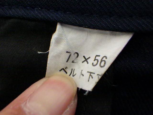 a39 京都 明徳高校 ブレザー165B+半袖・長袖シャツ+夏・冬スカート+リボン/yt1542【4SWKR】