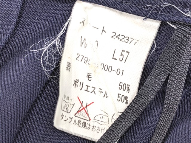 W66 高針台中学校 セーラー服上下 夏・冬 155A/yt2216【65LG】