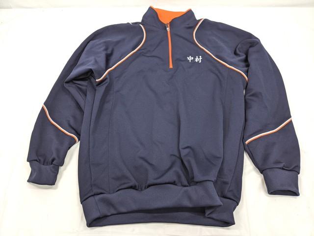 W66 高針台中学校 体操服 体操着 シャツ+ハーフパンツ+長袖ジャージ上下/yt2217【4SVK】