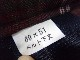 j63 神奈川県立城郷高等学校 ブレザー+冬スカート+リボン/yt0523【24ejh】