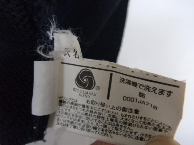 G87/私立 椙山女学園高等学校■カーデガンMサイズ+ブラウスなど2点/og0484【5tbg】