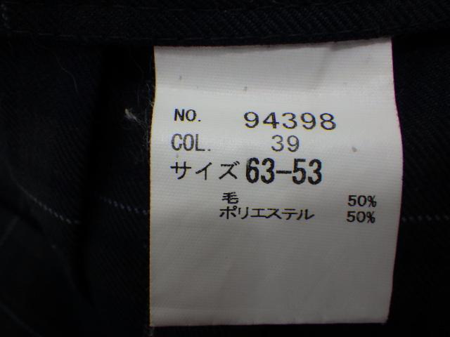 c14 京都府立西乙訓高校 ブレザー+夏服・冬服スカート/yt1830【9CPW】