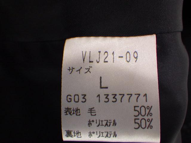 U18 愛知県安城南高校 ブレザー+長袖シャツ+冬服スカート+リボン/yt2032【2RZKF】