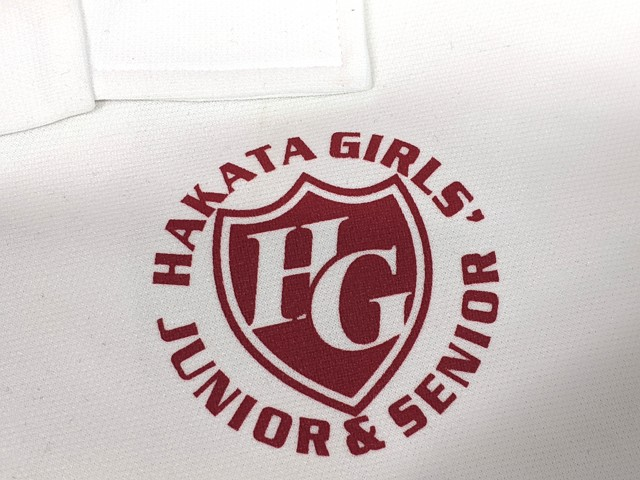f80 博多女子高校 体操服 体操着 半袖シャツ+ハーフパンツ/yt2219【8KXD】