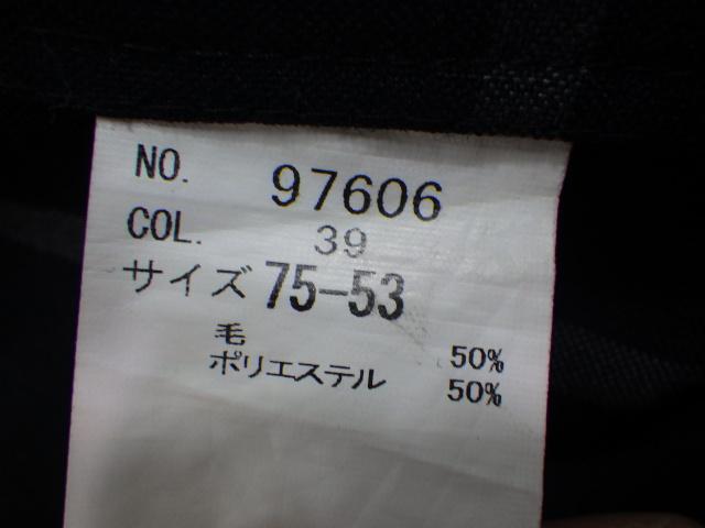 c14 京都府立洛東高校 ブレザー+夏服・冬服スカート/yt1832【15ACV】