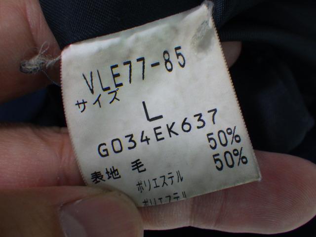 R95 東邦高校 ブレザー+冬服スカート/yt1933【1SKGE】
