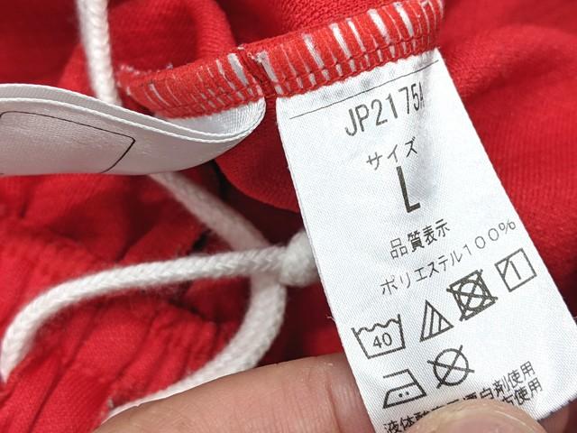 f80 博多女子高校 体操服 体操着 半袖シャツ+ハーフパンツ+長袖ジャージパンツ/yt2220【1JCKE】