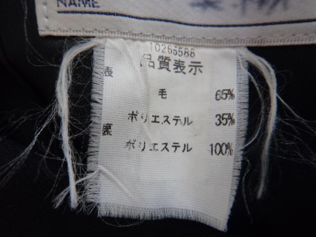 g12/京都府立洛北高等学校■ブレザーAL+スカート/og0313【4PXV】