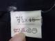 r77 安城生活福祉専修学校さくら学園 ブレザー+スカート+リボン/yt0801【6SHB】