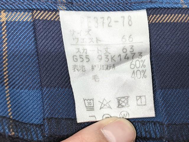 W73 広島県 向島中学校 ブレザー+長袖シャツ+冬服スカート+リボン/yt2223【13FWE】