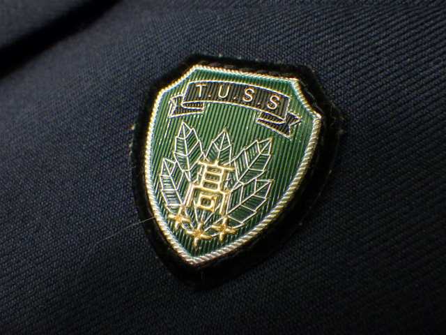 x51 大阪府立刀根山高校 ブレザー+冬スカート/yt1123【35GE】