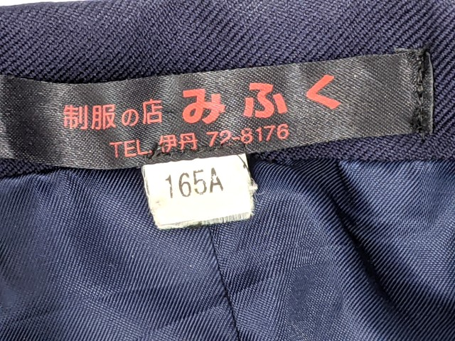 g62 伊丹市立天王寺川中学校 ブレザー+冬服スカート/yt2326【7HFT】