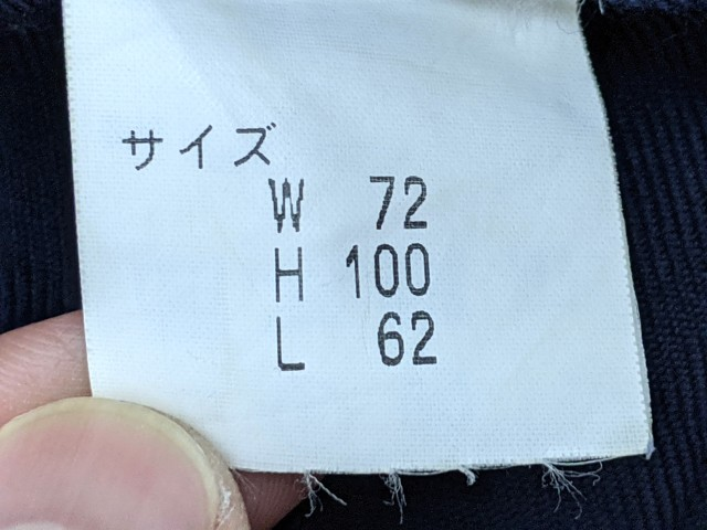 j66 大阪府堺市立若松台中学校 冬服セーラー服+冬服スカート+スカーフ/y2627【17PDK】