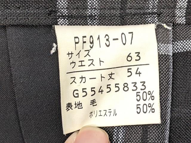 h31 京都府立落西高校 ブレザー+夏服・冬服スカート/yt2428【9XEF】