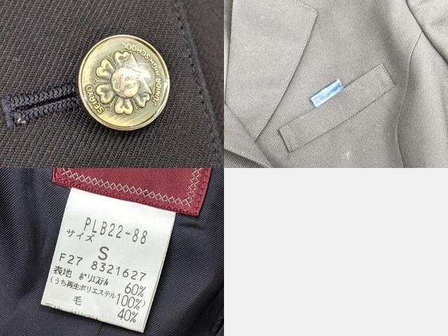 j66 大阪府 西陵中学校 ブレザー+長袖シャツ+冬服スカート/y2628【1KCJD】