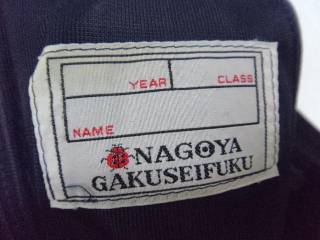 H34●名古屋市立汐路中学校●冬セーラー 冬スカート●SS097【4hef】