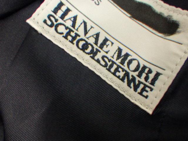 U44 愛知県啓明学館高校 ブレザー+長袖シャツ+冬スカート+リボン/yt2039【1LDHS】