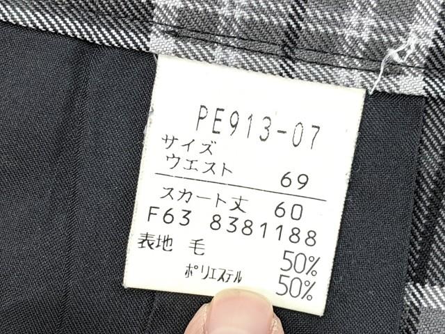 h31 京都府立落西高校 ブレザー+夏服・冬服スカート+ネクタイ/yt2430【14XHE】