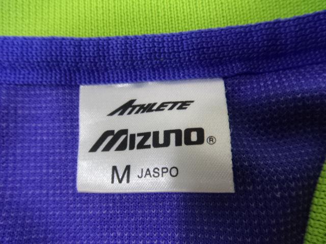 T285 熊本県有明高等学校 体操服 長袖ジャージ/yt0267【25BB】