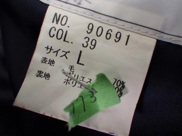 d94 横浜市立みなと総合高校 ブレザー+夏服・冬服スカート+リボン+ネクタイ/yt2041【13DHW】