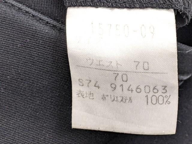 g73 佐世保市立福石中学校 学ラン155A+冬服ズボン/yt2330【4CJE】