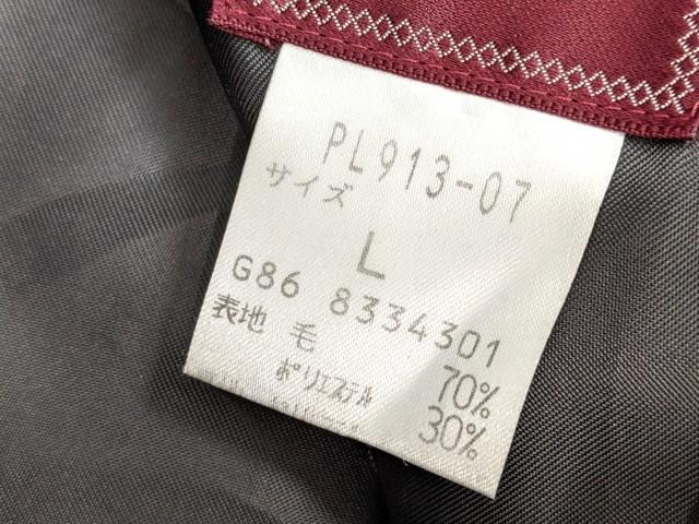 h31 京都府立落西高校 ブレザー+夏服・冬服スカート/yt2431【9XEF】